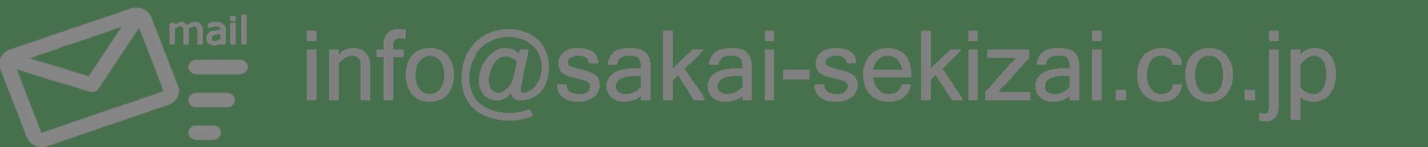 https://sakai-sekizai.co.jp/files/libs/5559/201806121431282124.png